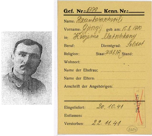 Биркенау, Аушвиц.